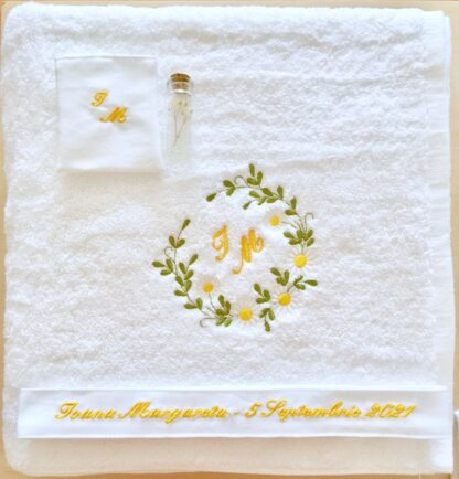 Trusou botez personalizat tema florala- prosop traditional - PREMIUM